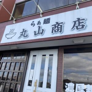 麺や 青雲志 vol.123 限定その他イロイロ  松阪市嬉野