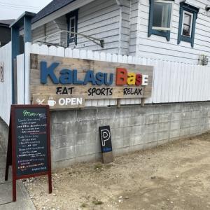 KaLasu Base 世田谷ベースファンのオーナーが開店 津市香良洲