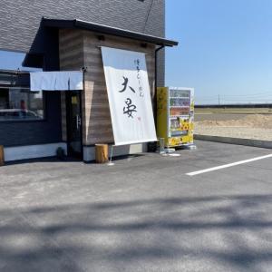 博多ラーメン 大晏 (だいあ) 移転後初訪問!  松阪市