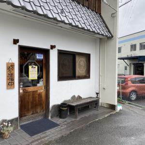 さぬき饂飩 徳八 to go シリーズ第二弾 キーマカレー! 松阪市