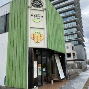 彩采ダイニング to go シリーズ第三弾 こだわりお惣菜のお弁当 津市