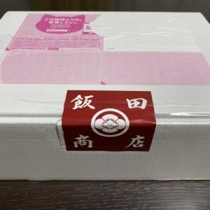 飯田商店 お取り寄せシリーズ 名店の醤油らぁ麺を堪能  神奈川県