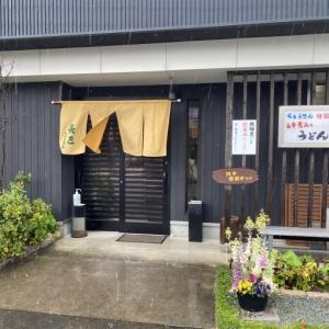 長三 煮込みがおいしいうどん屋さん  松阪市