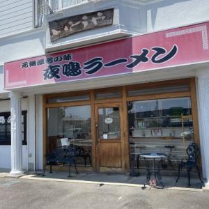 麺とワイン 夜鳴きラーメンいとうや おしゃれなガッツリです! 鈴鹿市