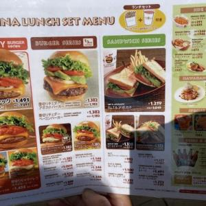 クア・アイナ 絶品バーガーを楽しむ ジャズドのフードコートリニューアル 桑名市