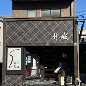 新城 桑名の老舗のうなぎやさん キモやっすい!  桑名市
