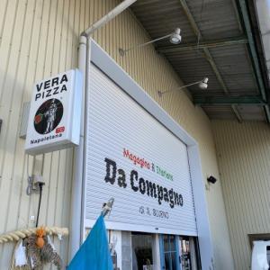 ダ・コンパーニョ(イルブルーノ)店名変更で新店としてスタート! 津市