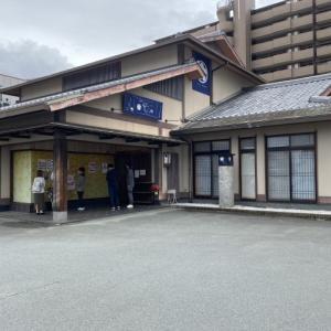 桜小町 濃厚カルボナーラと抹茶ソフト  松阪市