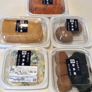 津田屋 お惣菜 テイクアウト