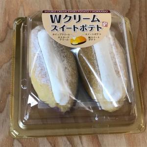 【わらく堂】 Wクリームスイートポテト