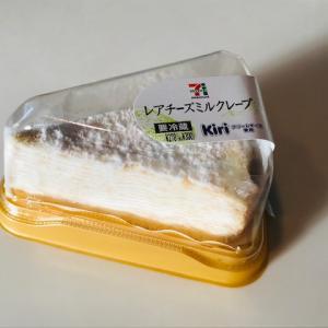 【セブンイレブン】 レアチーズミルクレープ