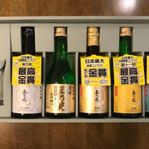 玉乃光酒造 純米大吟醸飲み比べ