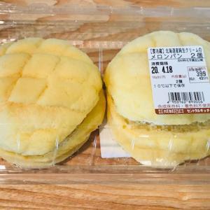 北海道産純生クリーム入りメロンパン
