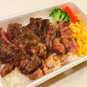 【いきなりステーキ】 テイクアウト ステーキ重