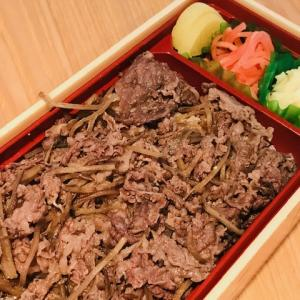 焼肉屋さんの牛飯弁当