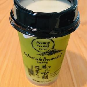 わらび餅抹茶ラテ&チョコヘーゼルナッツバナナクレープ