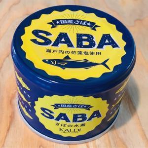 鯖缶と新玉ねぎのサラダ