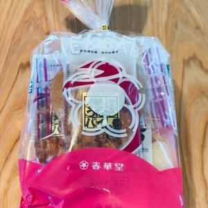 【春華堂】 うなぎ入り パイ クッキー サブレ