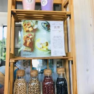 軽井沢へ家族旅行⑦ 白ほたるキッチン