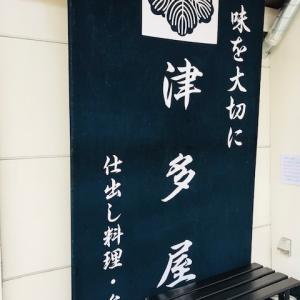 人気ロケ弁 津田屋 のり2段幕の内弁当