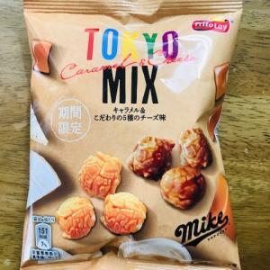 TOKYO MIX キャラメル&チーズ ポップコーン