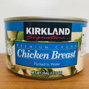 【コストコ】 鶏むね肉の缶詰