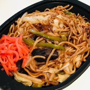 【お昼ごはん】 餃子の満州でテイクアウト