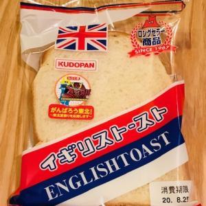 イギリストースト&せんべい汁