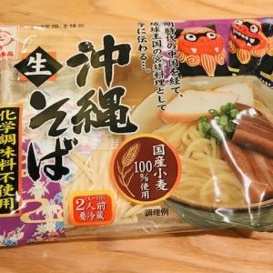 【Oisix】 おためしセットを調理