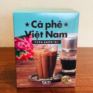 【カルディ】 ベトナムミルクコーヒー