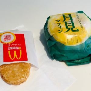 【マクドナルド】 月見マフィン&チーズ月見