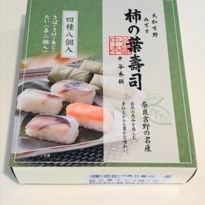 柿の葉寿司でお昼ごはん