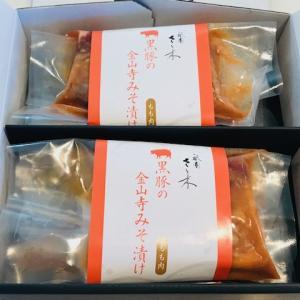 祇園さゝ木 豚肉味噌漬けをお取り寄せ