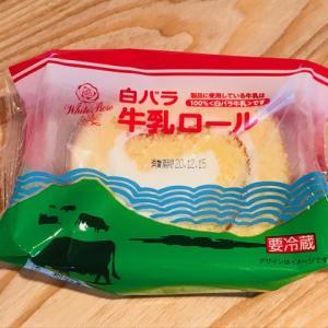 【白バラ】 牛乳ロール&牛乳シュークリーム