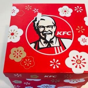 【KFC】 ケンタお重 梅