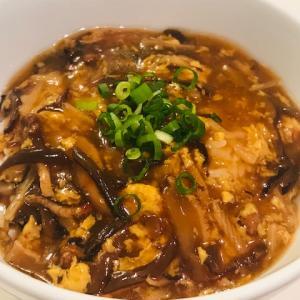 【カルディ】 ご飯にかけるだけ黒酢サンラータン