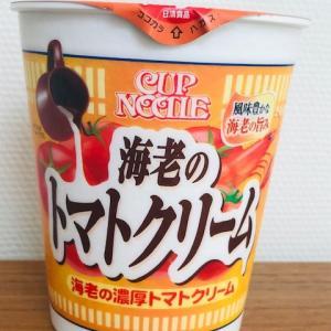 【カップヌードル】 海老のトマトクリーム