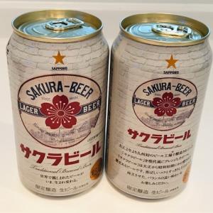【限定発売】 サッポロ サクラビール