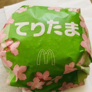 【マクドナルド】 てりたまバーガー