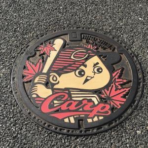 広島カープ&サンフレッチェ広島