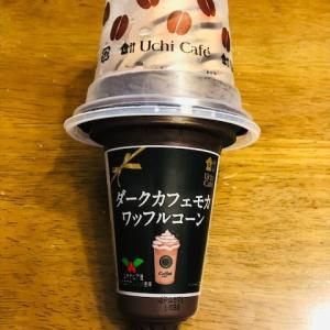 【ローソン】 カフェモカアイス