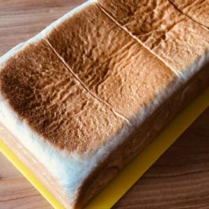銀座 に志かわ 高級食パン