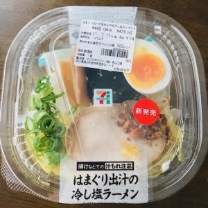 【セブン】 ラーメン・小鰯・カステラ