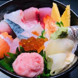 魚喜 ekie広島店