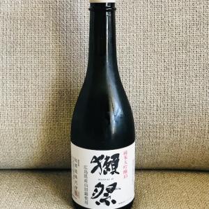 【レア】 広島限定 獺祭 純米大吟醸45