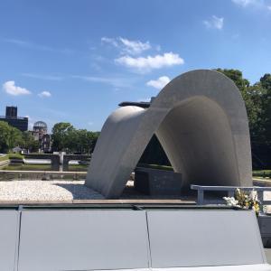 広島 平和記念日