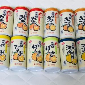 愛媛の柑橘ジュース 飲みくらべ