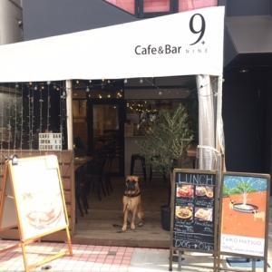 Cafe&Bar NINE 9