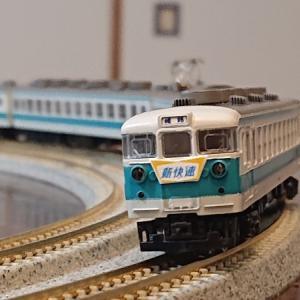 KATO 153系 新快速 旧製品