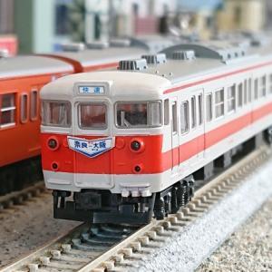 KATO 113系2000番台 関西線快速色
